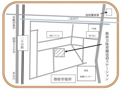 新西方保育園 送迎ステーション-地図